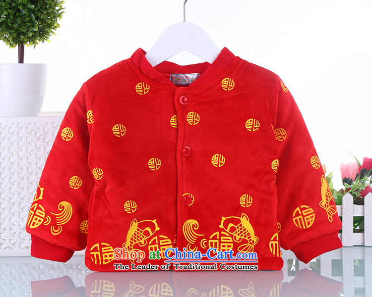 2015 WINTER children Tang dynasty boy goodies cotton coat kit infant baby Tang Dynasty Chinese Dress Red 66 pictures, prices, brand platters! The elections are supplied in the national character of distribution, so action, buy now enjoy more preferential! As soon as possible.