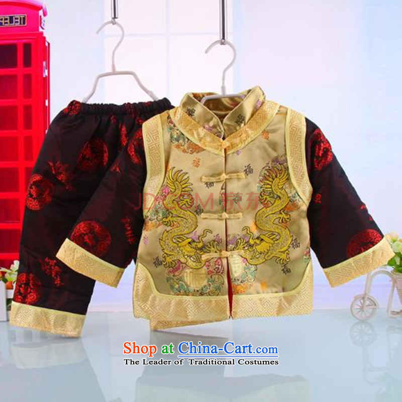 Tang Dynasty children's apparel boy kit autumn and winter, Show Services dress New Year Tang Dynasty Yellow 80