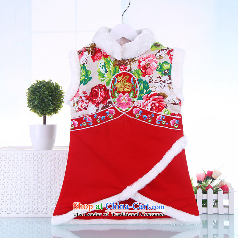 Clip cotton girls qipao BABY CHILDREN Tang dynasty princess cheongsam dress New Year skirt winter winter clothing Red 90