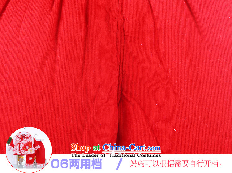 New Year Children Tang dynasty winter clothing girls aged 1 to celebrate the cotton 0-2-3 baby girl children with kids baby jackets with red 66 pictures, prices, brand platters! The elections are supplied in the national character of distribution, so action, buy now enjoy more preferential! As soon as possible.