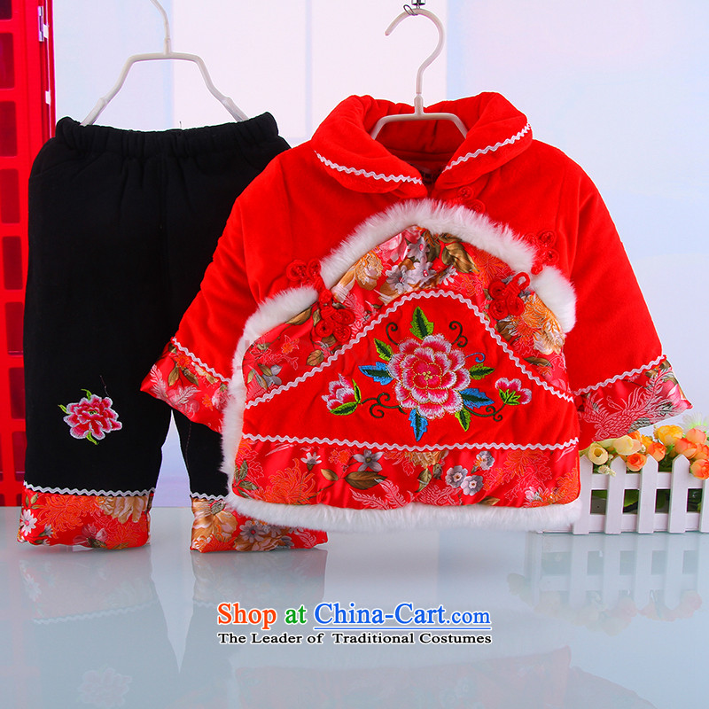 Children of pure cotton Tang dynasty female babies cotton clothes boy kit winter holidays for winter 2-5-year-old infant Red 90