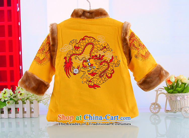 The baby girl winter Tang Dynasty Tang dynasty winter female babies robe kit children for winter sets new year boxed kit 3-7 year red 100 pictures, prices, brand platters! The elections are supplied in the national character of distribution, so action, buy now enjoy more preferential! As soon as possible.