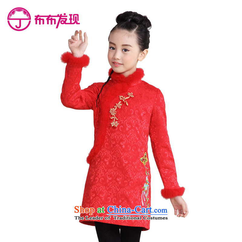 The Burkina found 2015 children's wear girls qipao cheongsam dress long-sleeved CUHK child Tang dynasty China wind-thick cotton, cotton folder services 34505673 qipao red 160 code