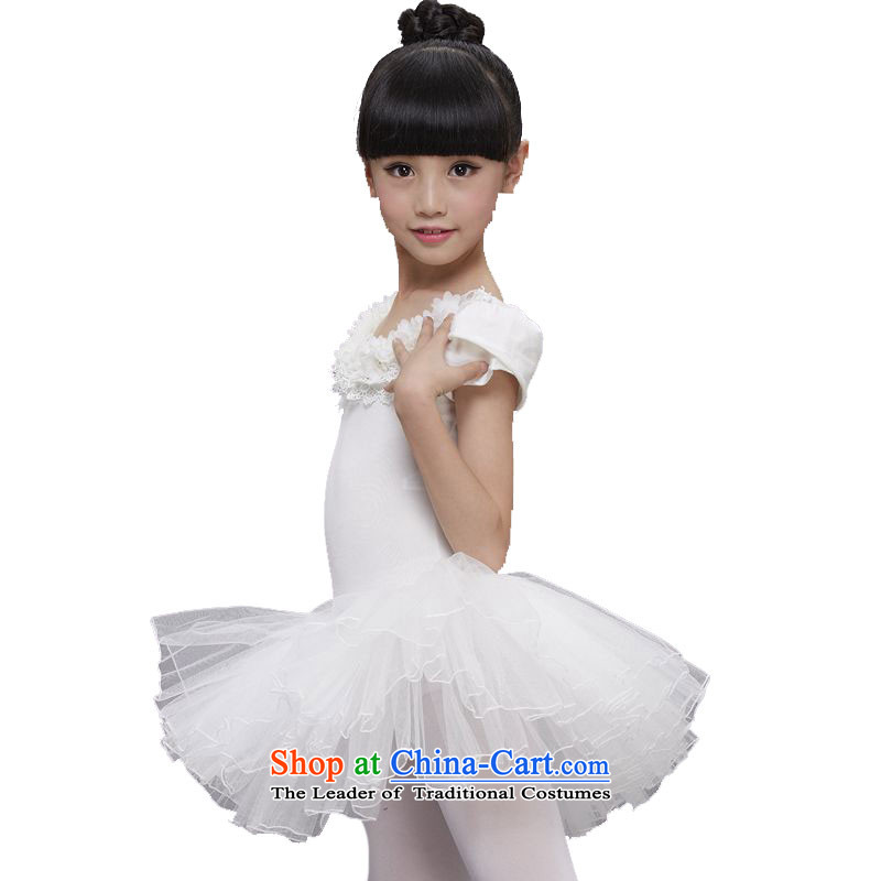 Children Dance wearing ballet skirt girls dancing skirt Latin dance summer short-sleeved children will exercise clothing white 150cm