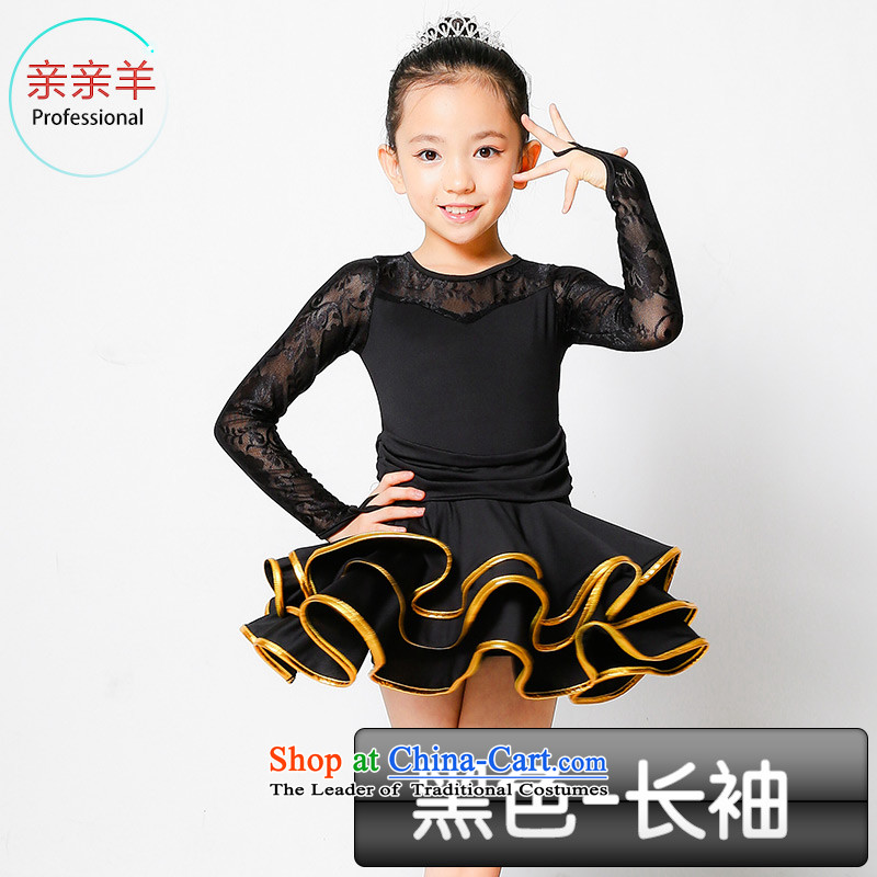 Children exercise clothing girls Latin dance, ballet performance child care services for children with long-sleeved clothing autumn and winter practice suits the new 2015 Black - long-sleeved 140