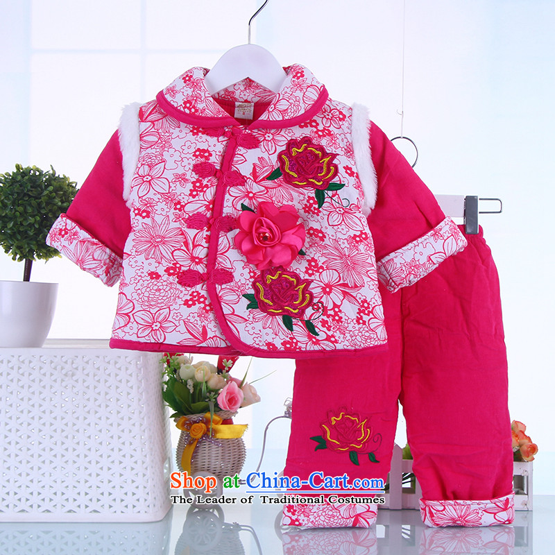 Baby girl babies Tang dynasty cotton coat kit girls spring, autumn and winter infant children aged 100 first birthday pink dresses 80