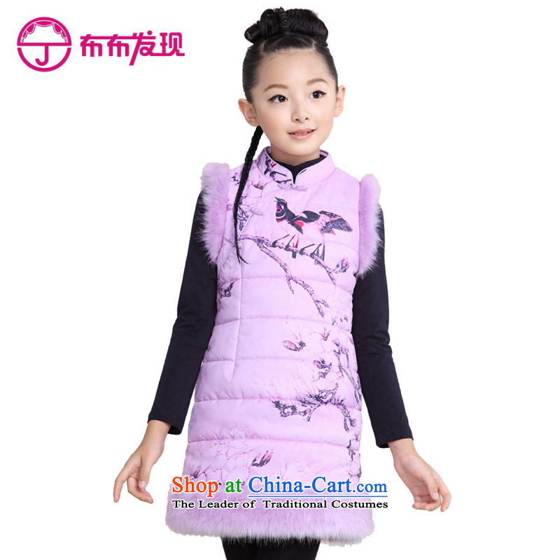 The Burkina found him 2015 autumn and winter new short-sleeved thick Tang dynasty girls cheongsam dress qipao cotton folder children purple聽160