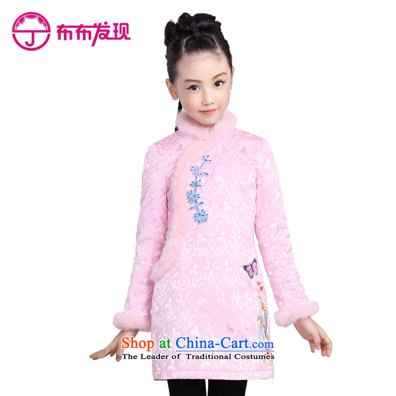 The Burkina found 2015 children's wear girls qipao cheongsam dress long-sleeved CUHK child Tang dynasty China wind-thick, pink cotton folder 160