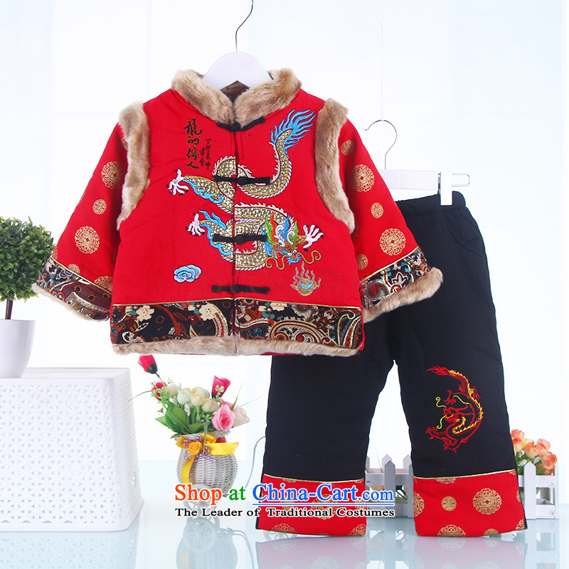 The baby boy Tang dynasty baby children happy new year Tang dynasty load of autumn and winter new cotton coat Kit Red 110