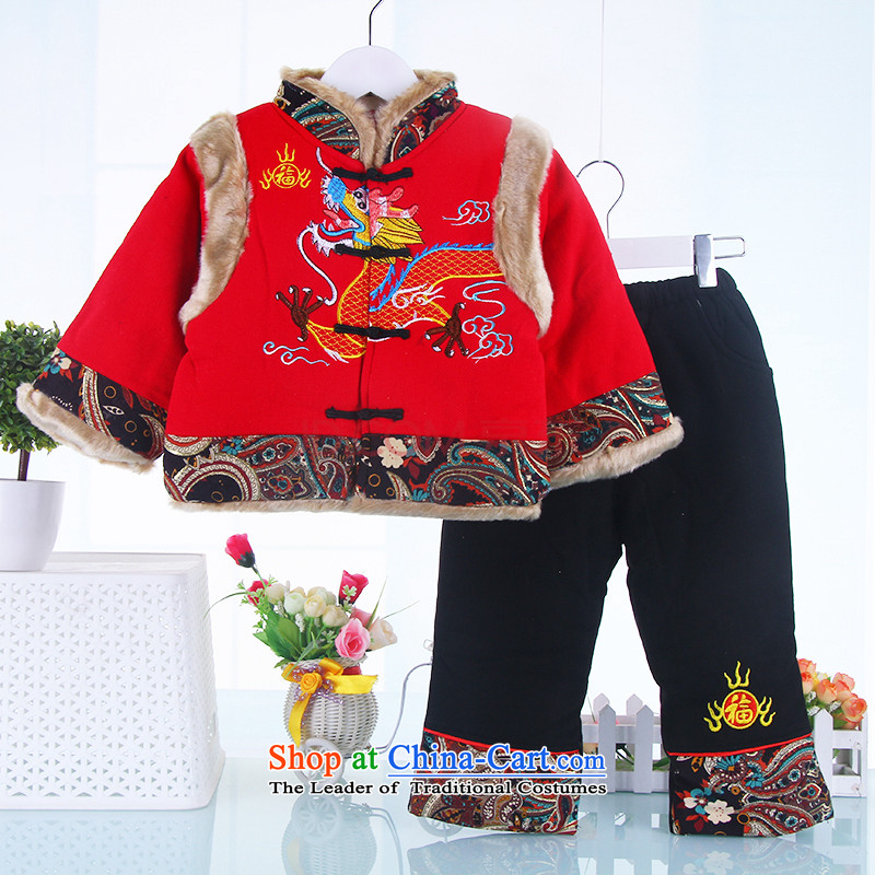 Autumn and Winter load boy child baby costume baby Tang dynasty age dress boy Kit Red100