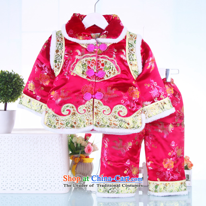 Tang Dynasty girls children for winter coat female babies Tang Dynasty New Year Yi infant birthday dress kit burgandy 100