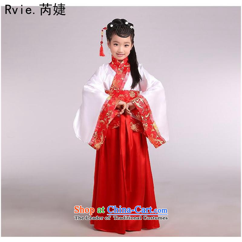 Children ancient clothing will Han-men and women were traditionally the nunnery Neo-confucian serving a three-character service regulation performances disciples Womens 140cm