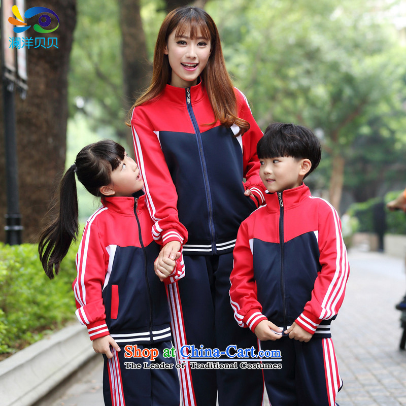 Children's Wear new Kindergarten park services fall/winter collections of primary and secondary students in school uniforms on spring and autumn services during the spring and autumn of the sportswear high school English games clothing navymore than 185