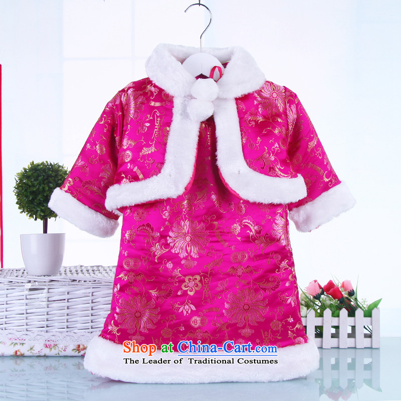 Tang Dynasty girls children cotton qipao shawl jackets with 1-3 years old baby dresses winter coat two kits of red 100cm