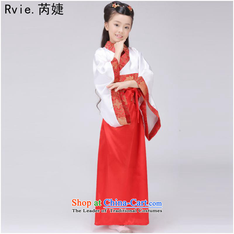 Children costume for boys and girls will Han-young scholar disciples regulations Stage Drama floor serving girls photo album white red trim5.30