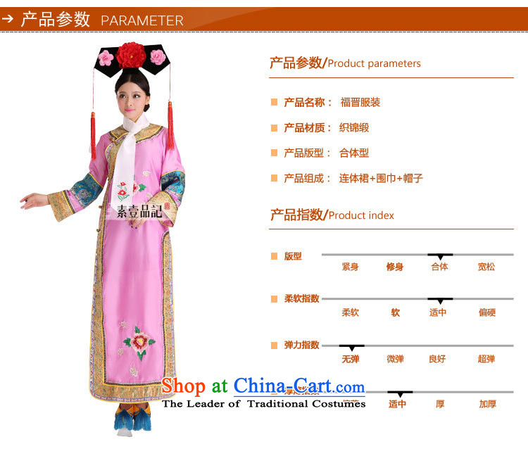 The Qing dynasty costume Queen Inhyeon sub-jin Gwi-small home Manju flag with civilian clothes show up Stage Costume purple are code picture, prices, brand platters! The elections are supplied in the national character of distribution, so action, buy now enjoy more preferential! As soon as possible.