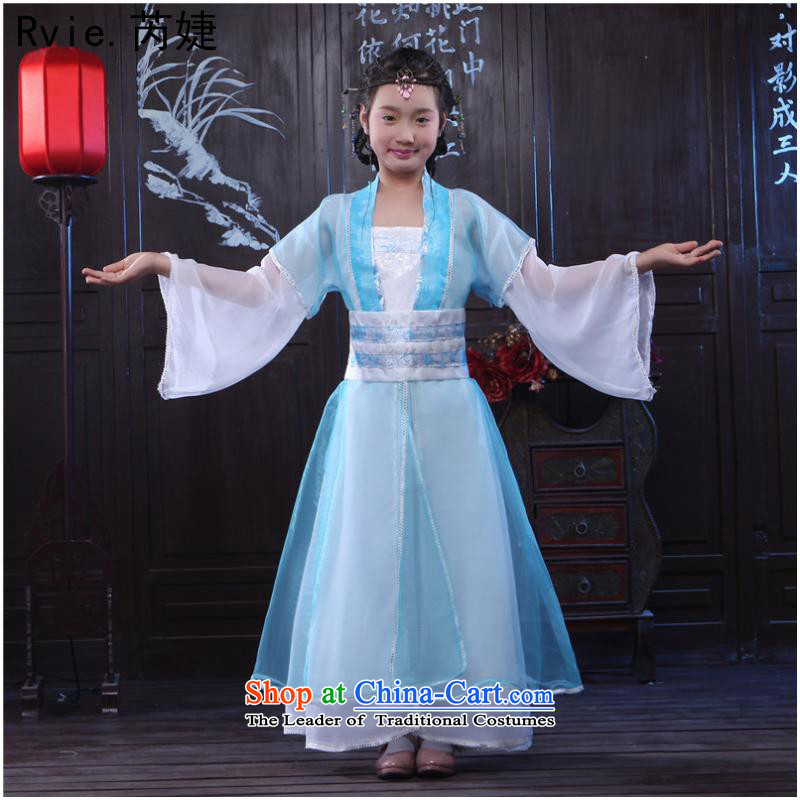 Ancient Han-7/clothing ancient mount fairies Gwi-classical dance performances to illuminate the child is 150