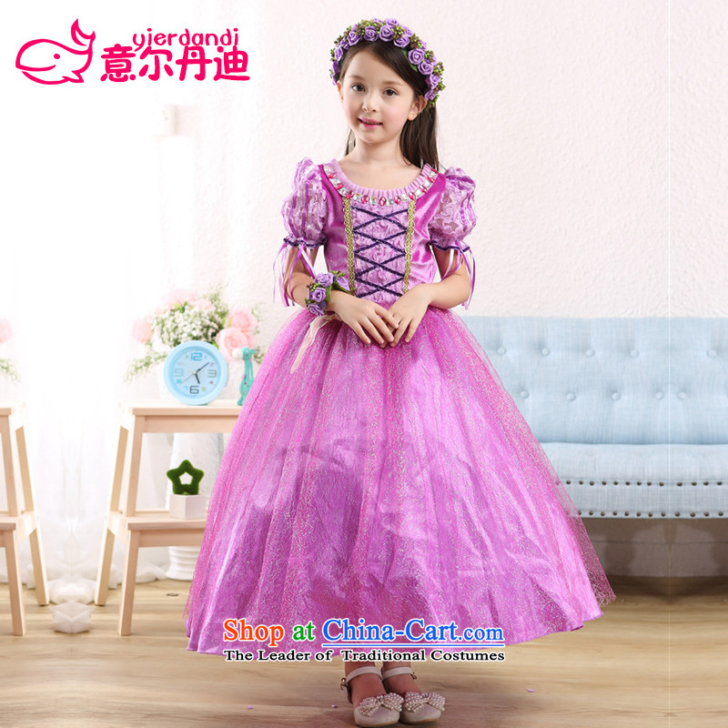 The frozen ice and snow children Halloween dress Qi Yuan Aicha Princess shawl suits skirts children performances showing the service birthday dress purple 130