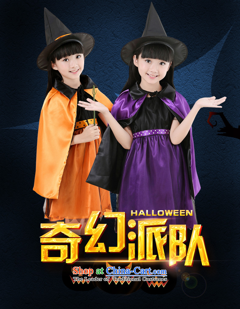 Intended for children of Dundee Halloween costumes witch masquerade cosplay witch services witch party dressed female will purple skirts + + shawl聽140 pictures hats, prices, brand platters! The elections are supplied in the national character of distribution, so action, buy now enjoy more preferential! As soon as possible.