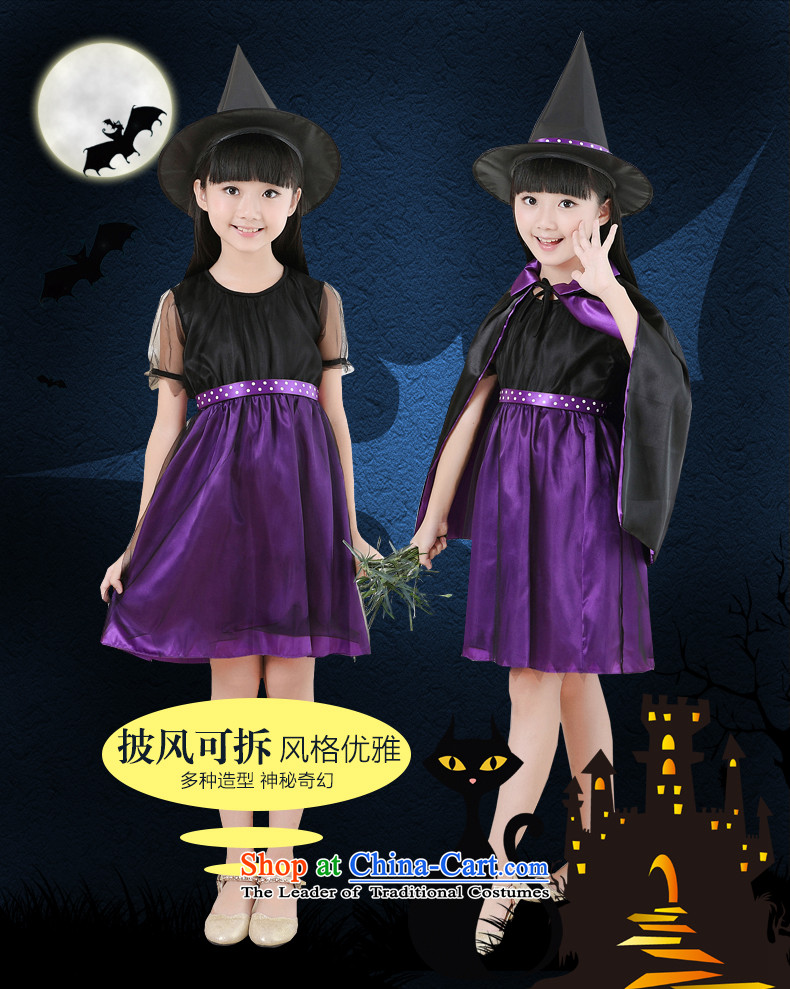 Intended for children of Dundee Halloween costumes witch masquerade cosplay witch services witch party dressed female will purple skirts + + shawl140 pictures hats, prices, brand platters! The elections are supplied in the national character of distribution, so action, buy now enjoy more preferential! As soon as possible.