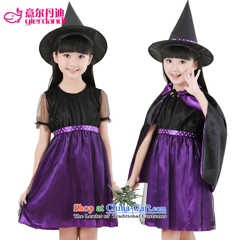 Intended for children of Dundee Halloween costumes witch masquerade cosplay witch services witch party dressed female will purple skirts + + shawl140 to hats, Dan (yierdandi) , , , shopping on the Internet