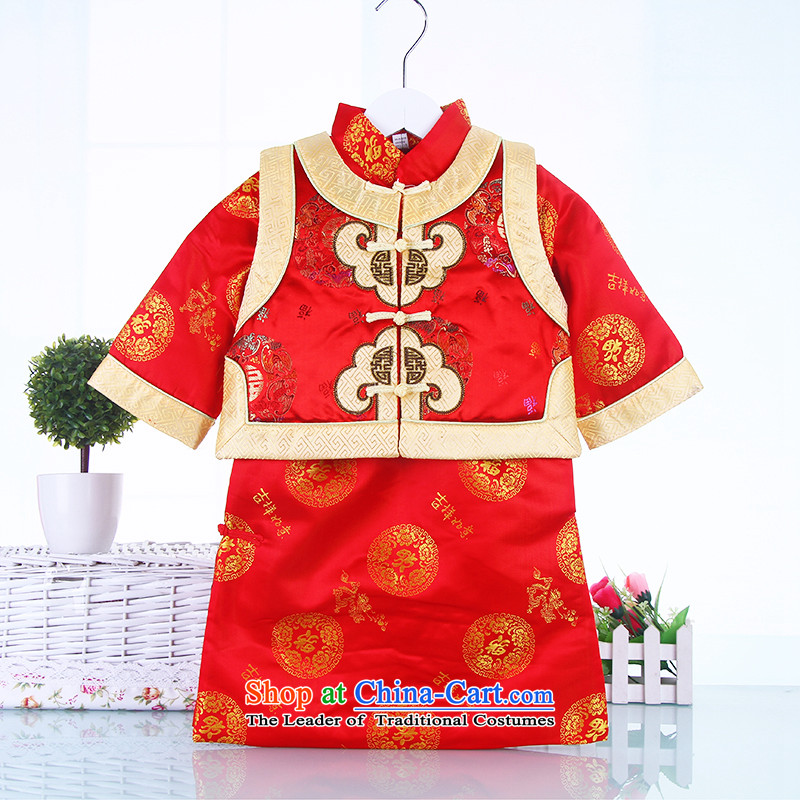 Replace the Spring and Autumn Period and the boy child Tang Gown, a Tang Dynasty child-yi package your baby new year-old infant dress whooping dress and winter clothing Red?110