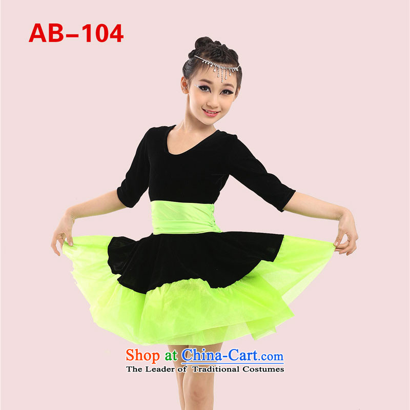 Latin dance wearing the new little girl children dance services practice suits long-sleeved Latin dance skirt will in green cuff female 160cm