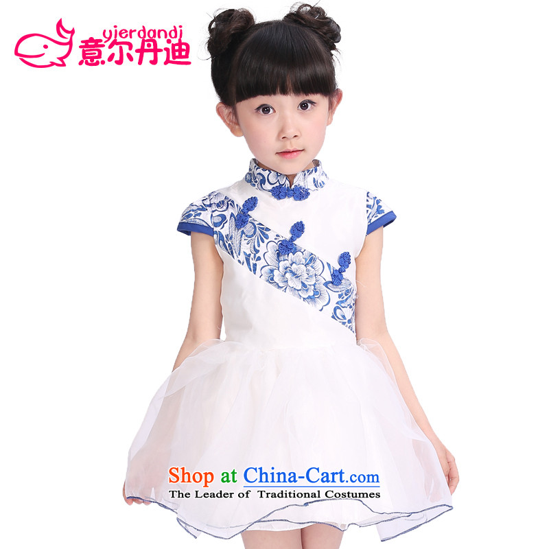 To celebrate Children's dandi will girls porcelain choral services dance show early childhood princess skirt sheikhs guzheng services porcelain140