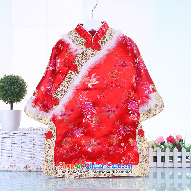 The girl child for winter new dresses girls cheongsam long-sleeved Tang Gown cheongsam dress your baby Tang dynasty qipao will Red 100