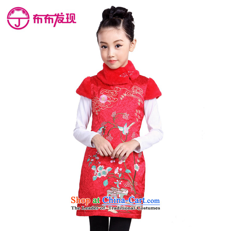 The Burkina found 2015 autumn and winter new children's wear China wind short-sleeved qipao clip cotton warm Tang dynasty girls qipao skirt Red 150