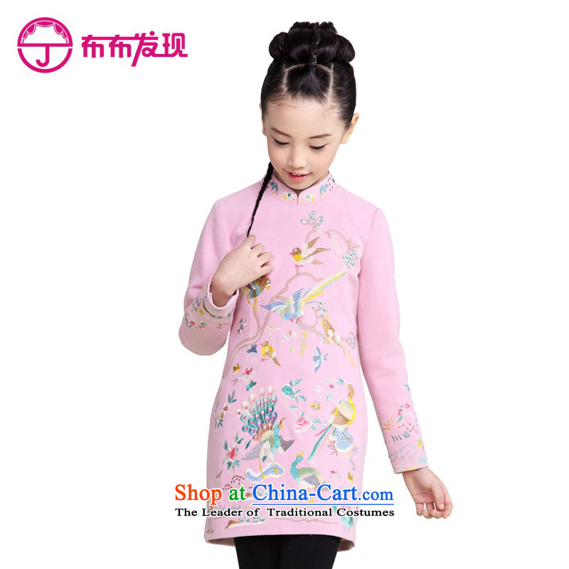 The Burkina found 2015 autumn and winter new children's wear girls qipao China wind long-sleeved Embroidered pink dress qipao CUHK child140