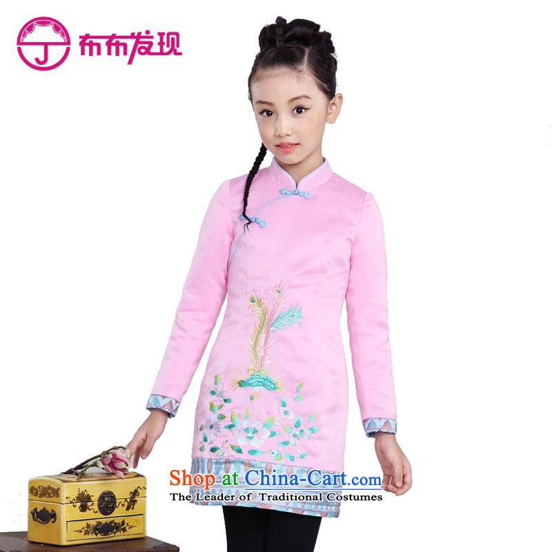 The Burkina found 2015 autumn and winter new girls cotton qipao China wind embroidery long-sleeved folder cotton CUHK child cheongsam dress pink聽120