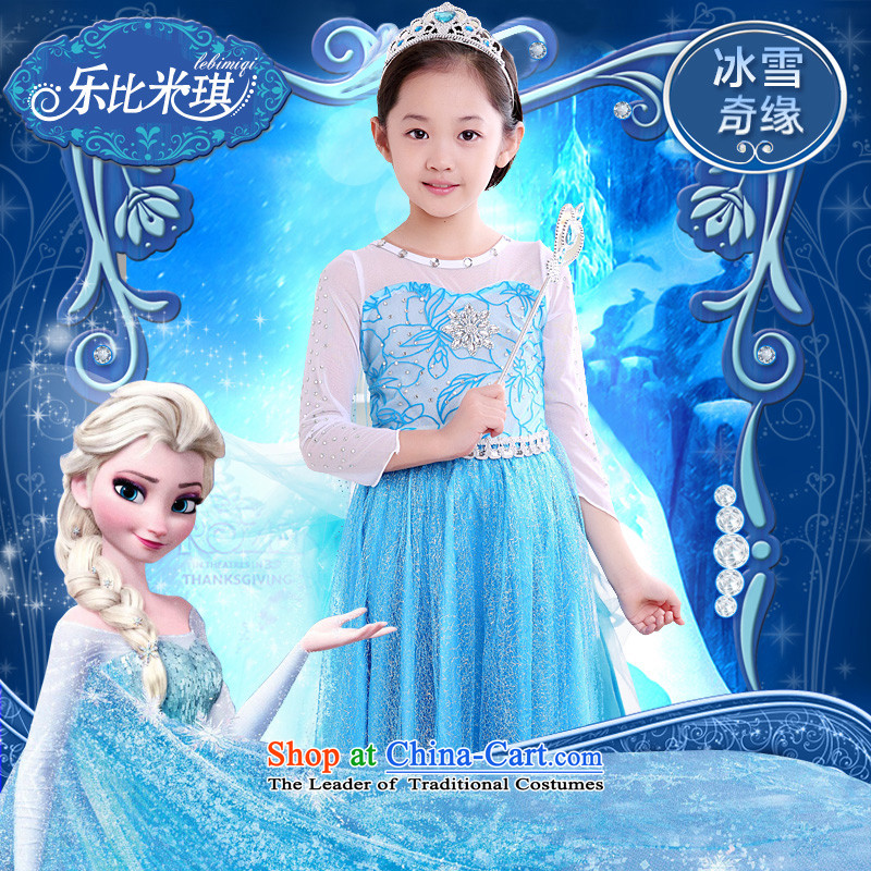 America than M Leung Halloween costume children ice and snow Qi Yuan Aisha Princess skirt baby birthday dress cosplay costumes animated skirts + hairbands + magic wand + Braid 150