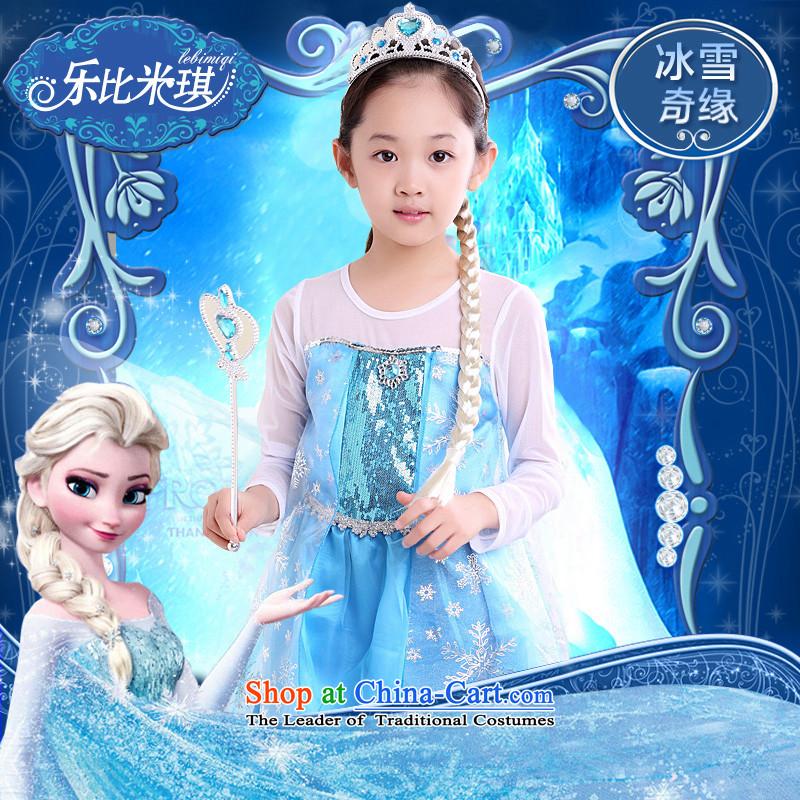 America than M Leung Children Halloween costume girls of snow and ice princess Aisha dresses baby gifts costumes age skirts + hairbands + magic wand + Braid +120 Glove
