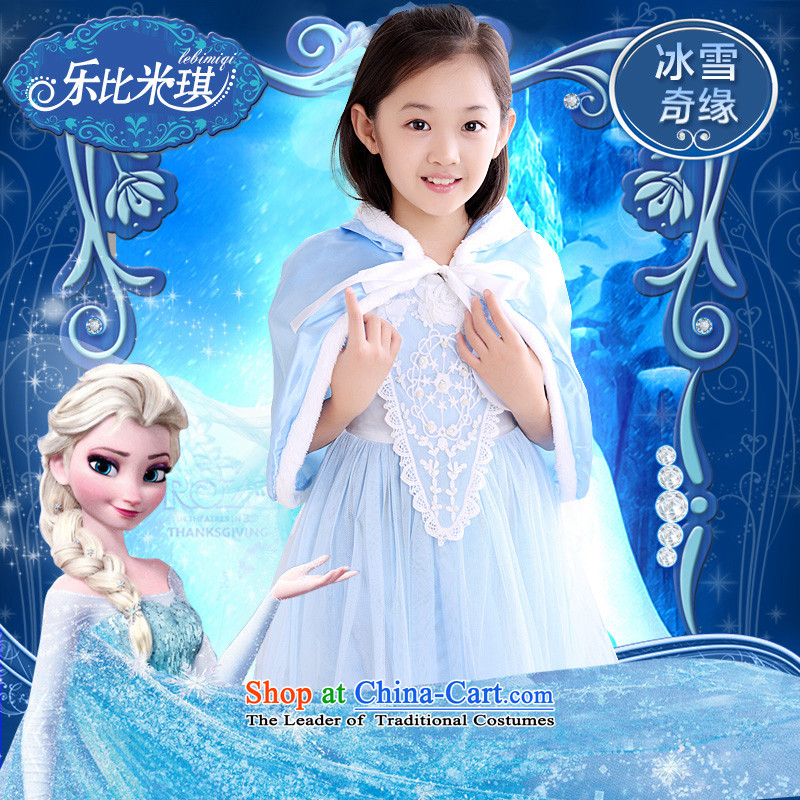 America than M Leung Children Halloween Christmas autumn and winter girls of snow and ice princess Aisha skirt mantle children's apparel skirts cosplay + hairbands + magic wand + Braid 140