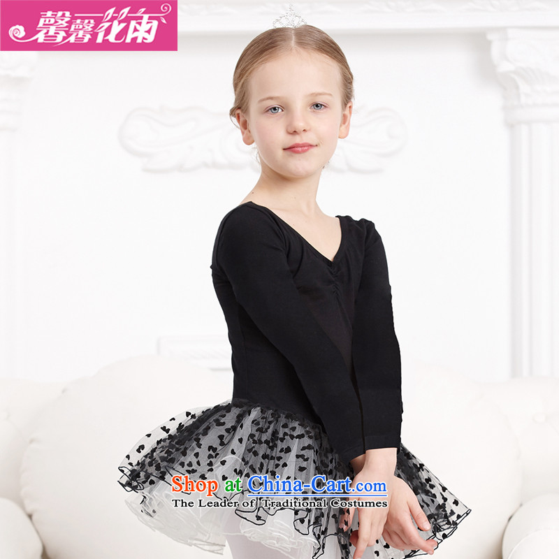 A package accepts the Carnation Rain Fall 2015, children will long-sleeved Christmas girls dancing services Swan Lake stage ballet skirt practitioners serving long-sleeved black on choral 140cm(140 Clip Height 130-140) Recommendations