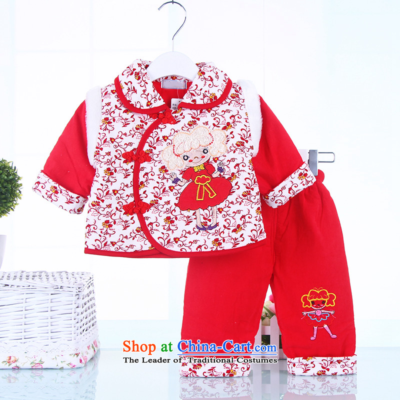 Tang Dynasty children girls Fall/Winter Collections qipao Tang dynasty infant under the age of children's wear dresses baby festive New Year Kit Red 80