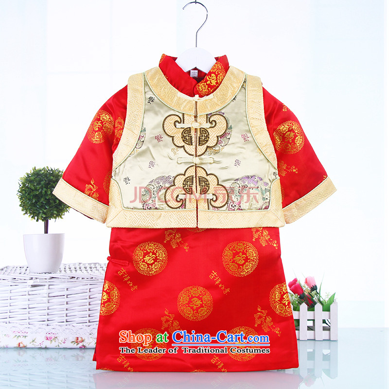 Tang Dynasty infant boys under the age of your baby dress autumn and winter, and load the boy dragon robe style robes yellow 100