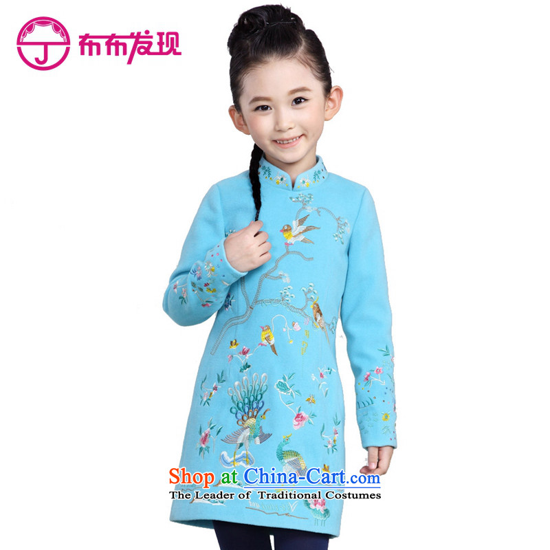 The Burkina found 2015 autumn and winter new children's wear girls qipao China wind long-sleeved embroidered CUHK child qipao gown Blue 160