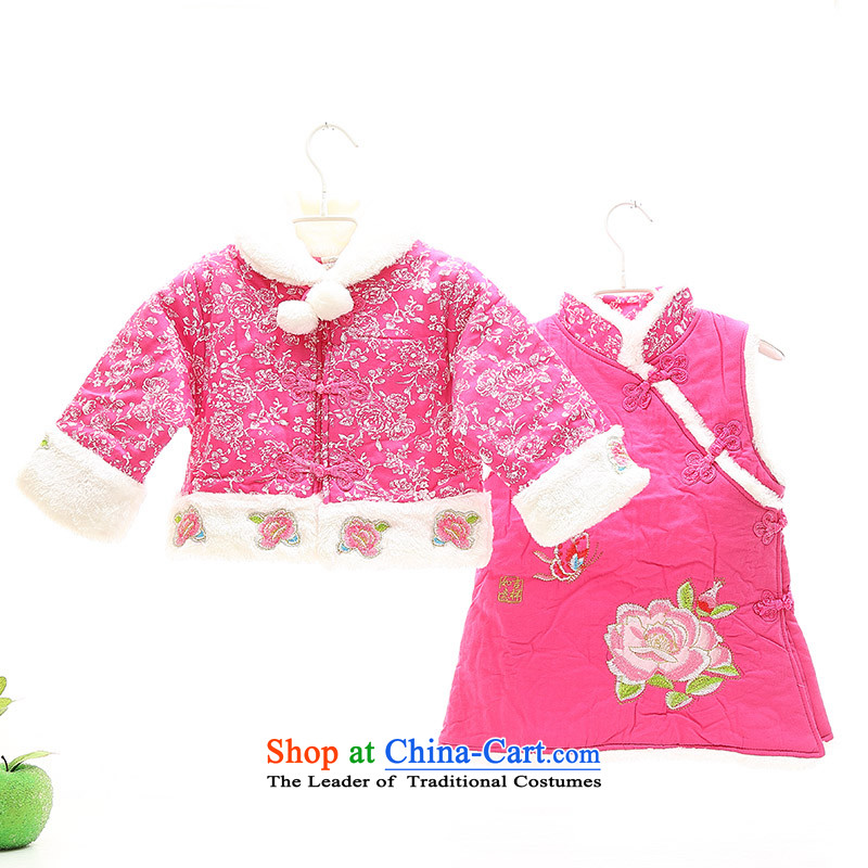 2015 Cotton coat happy baby Out Of Service Load New Year dance service dress boutique girls winter clothing cheongsam dress kit installed your baby qipao shawl Tang winter clothes, Pink聽110