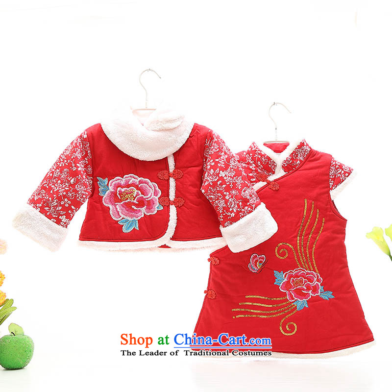 New Women's baby girl Tang dynasty qipao gown on infant and young child birthday winter out the happy new year cotton coat service pack for winter package aged 1-2-3 Red 110