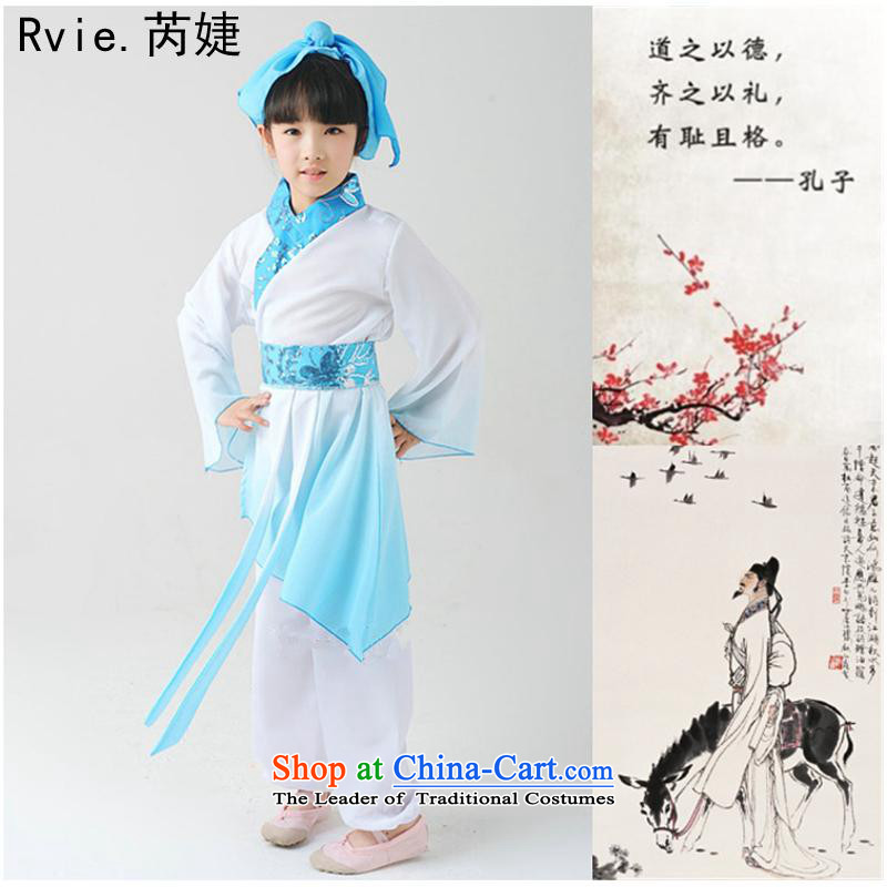 61. Children costume nunnery scholar costumes Neo-confucian Han-disciples regulation field dance performances to Sky Blue?150cm