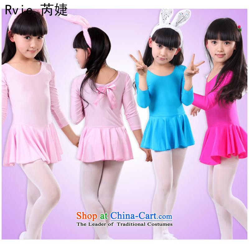 Children Dance clothing exercise clothing girls Dance Dance serving women skirt long-sleeved early childhood ballet girls exercise clothing Pink Plus lint-free 120cm