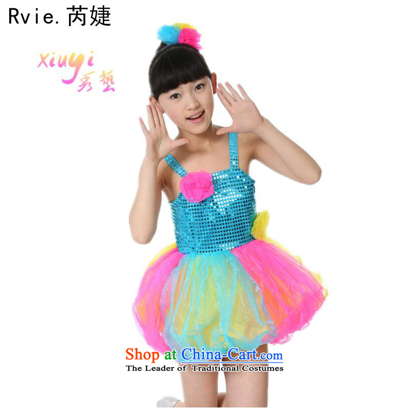 Children 7 lantern cage skirt will girls dancing bon bon skirt less child-rearing modern dance performances by the red 130cm clothing
