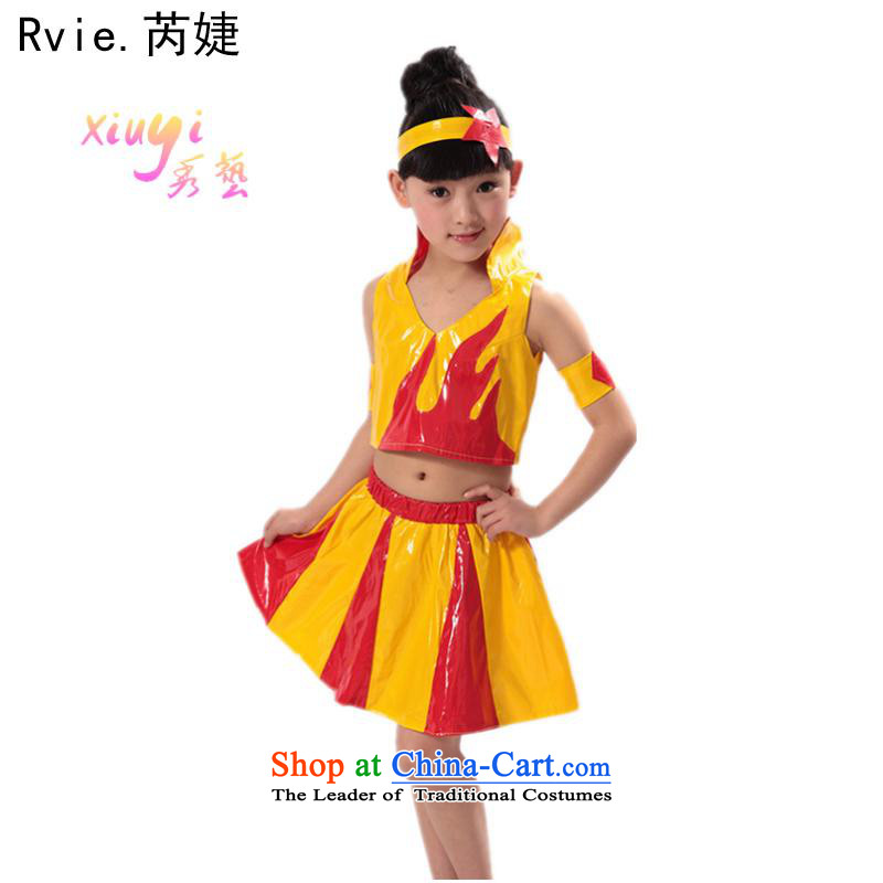 Children costumes dance girls skirt children varnished leather kit for boys and girls costumes and large child will men yellow red stripes聽140cm