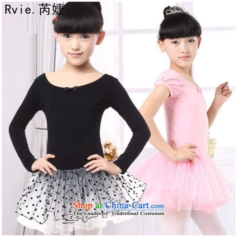 Wholesale Children Dance Services early childhood services performed skirt ballet girls dancing skirt summer and black 120cm length sleeves