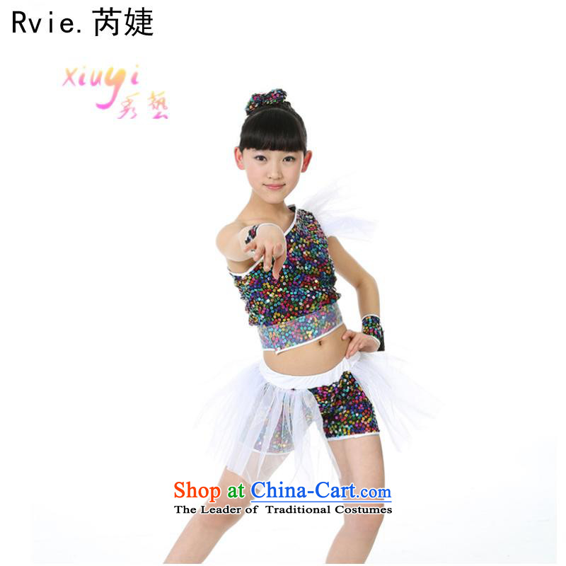 61. Children costumes girls show apparel aluminum foil bon bon skirt early childhood modern dance jazz dance wearing map color 130cm