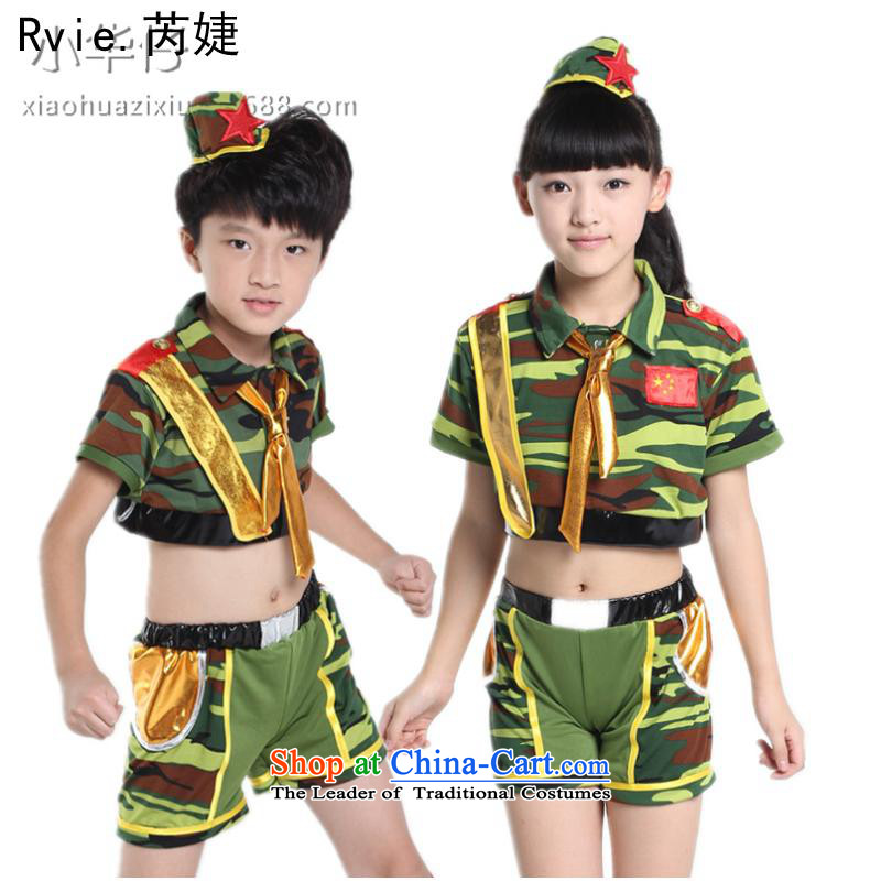 Child care services for children costumes and kids apparel photography uniformed forces show green camouflage uniforms new Liberation Army Green聽150cm