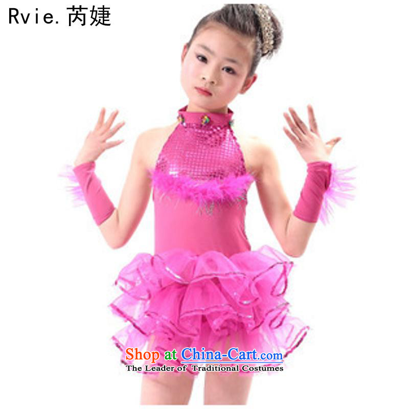 Celebrate Children's Day show costumes girls in kindergarten students with ornaments wrist Latin Dance Dance skirt the red130cm