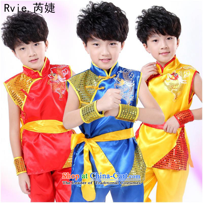 Martial arts services children national costumes martial arts costume services martial arts clothing will Children Folk Dance sleeveless red 150cm,'s's shopping on the Internet has been pressed.